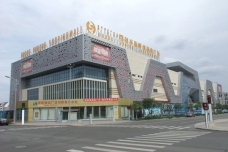 呼能商业广场