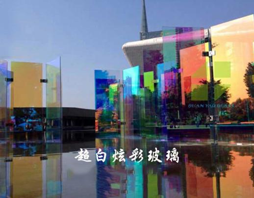 北京超白炫彩玻璃