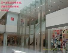 名品店使用玻璃